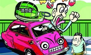 [转贴]男人开车十大不良恶习,别让危险随时相伴