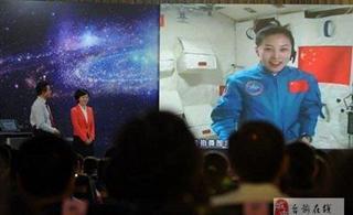神十航天员进行中国首次太空授课全程