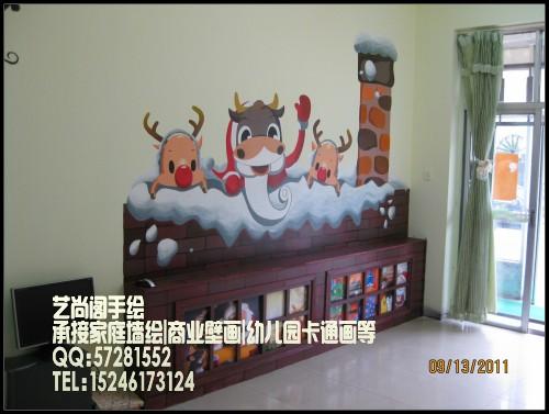 家庭时尚软装——-手绘墙画