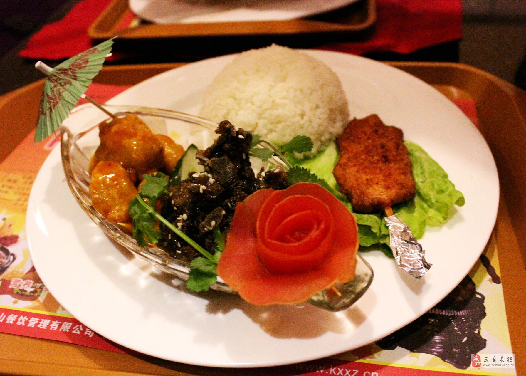 开心小站休闲茶餐厅,情人节促销活动!
