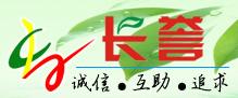 化州市长誉黄栀子种植专业合作社