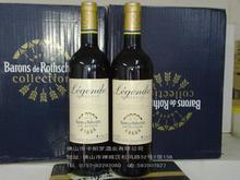 寧波進口德國紅酒|啤酒怎么做中檢備案|單證