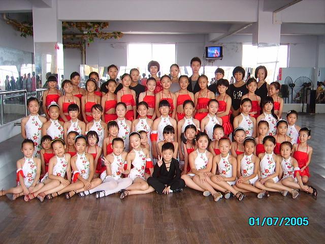 1+1拉丁舞学校招收学员