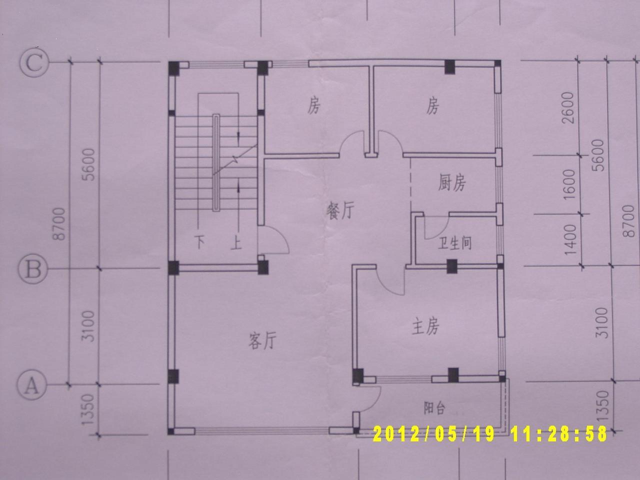 农村房子设计图八米宽展示