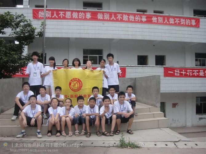 暑假英語特訓班