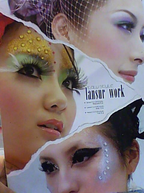 泊美国际化妆造型学校招生