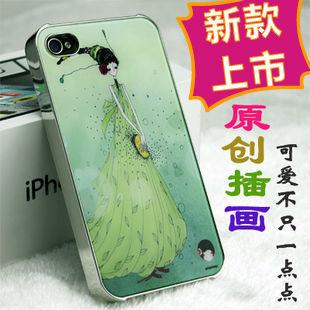 提供Iphone44S手机壳膜