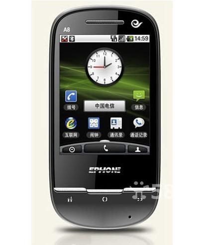 天翼3G——信號最好的3G網絡!