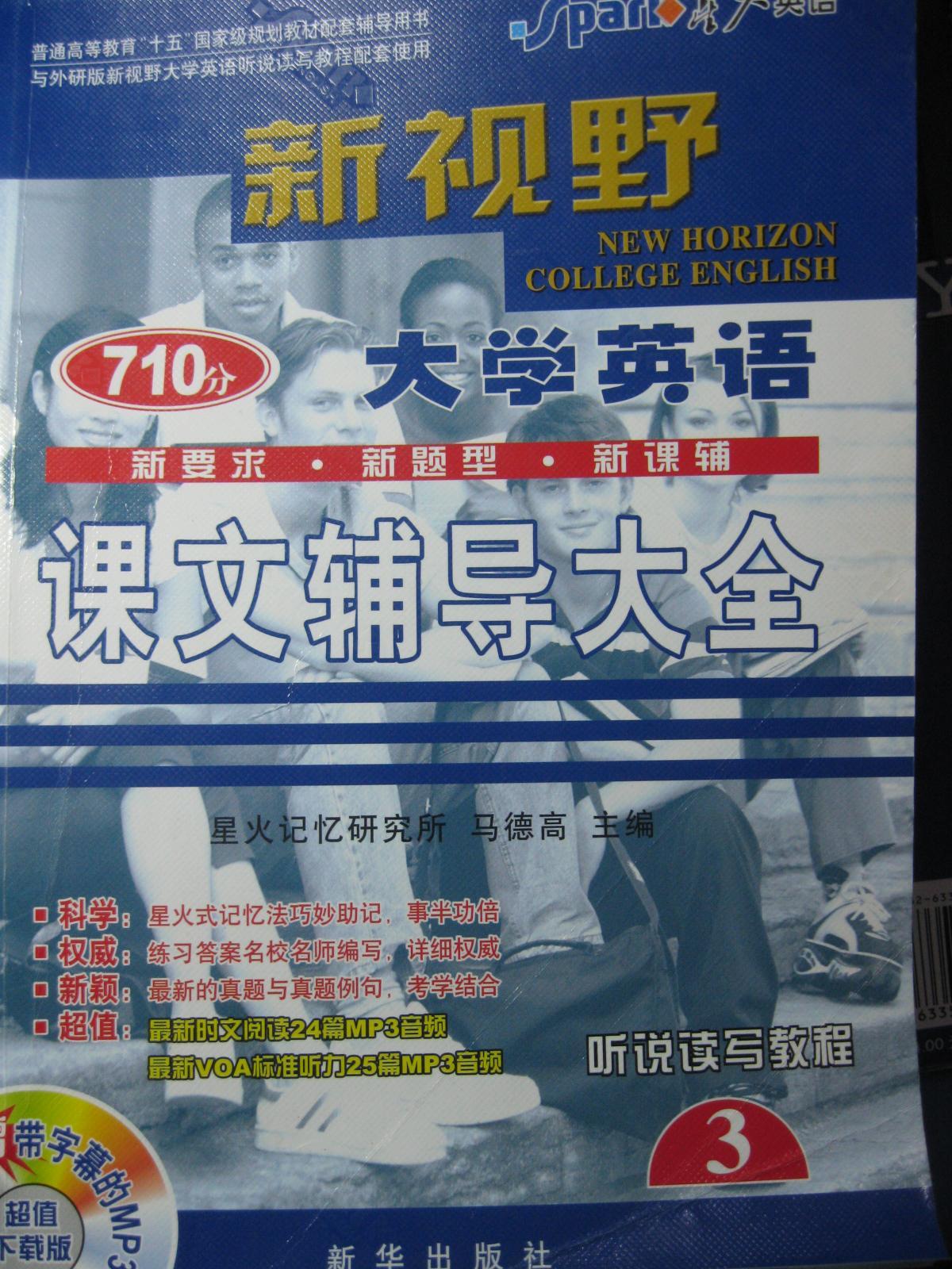 葡京娱乐网址玉荣书店全部图书7折折扣优惠券