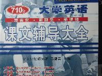 大港玉荣书店全部图书7折折扣优惠券