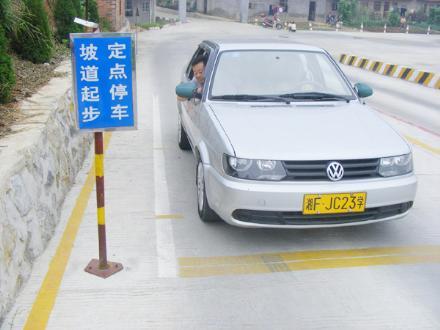 坡道定点停车图解 普桑坡道定点停车技巧点?