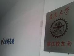 升初三暑期补习班招生(重点中学老师授课)