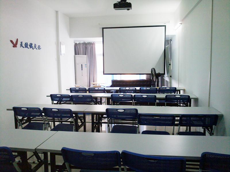 升初三暑期补习班招生重点中学老师授课
