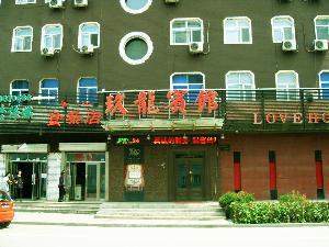 五常玖龙宾馆