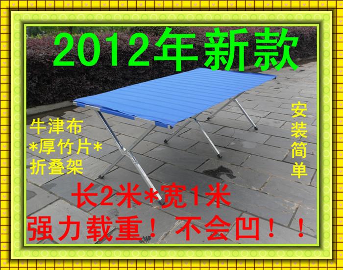 2012年新款地攤折疊架/擺地攤貨架/布竹席+架子