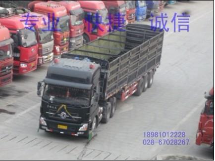 德陽廣漢物流貨運服務德陽物流公司