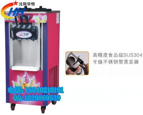 冰激凌机,冰淇淋制作方法