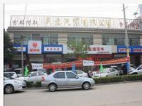 曲阳县民意汽贸