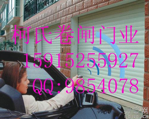 急修各类卷闸门:联络电话15915255927