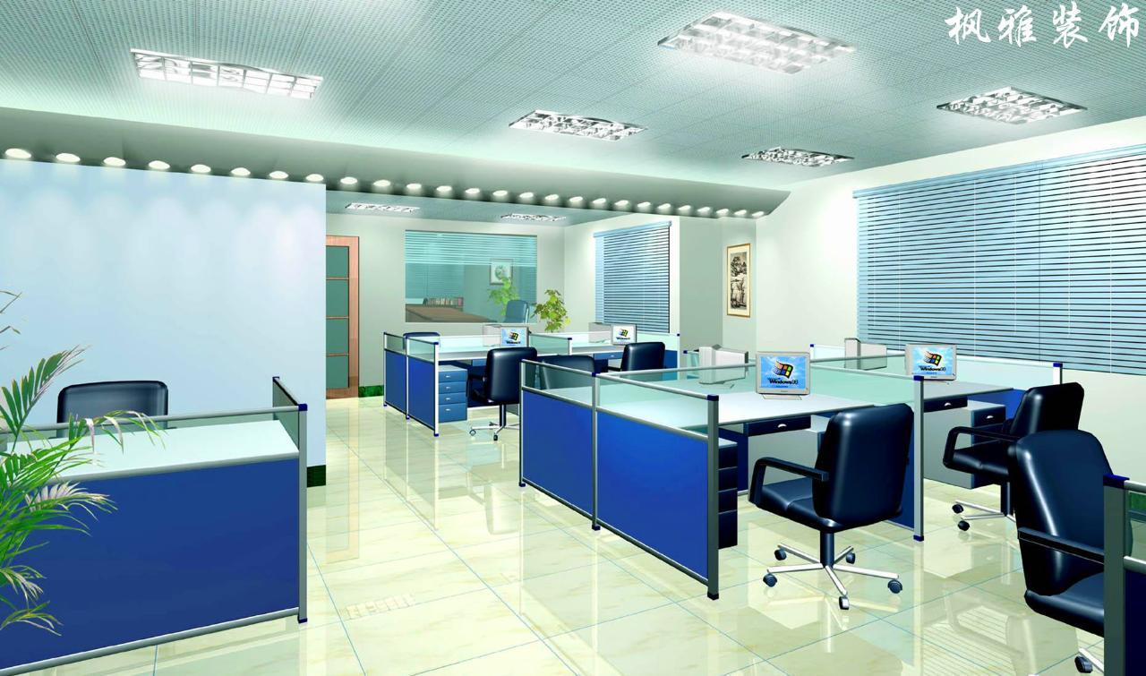苏州专业办公室隔断办公室吊顶办公区域茶水间设置