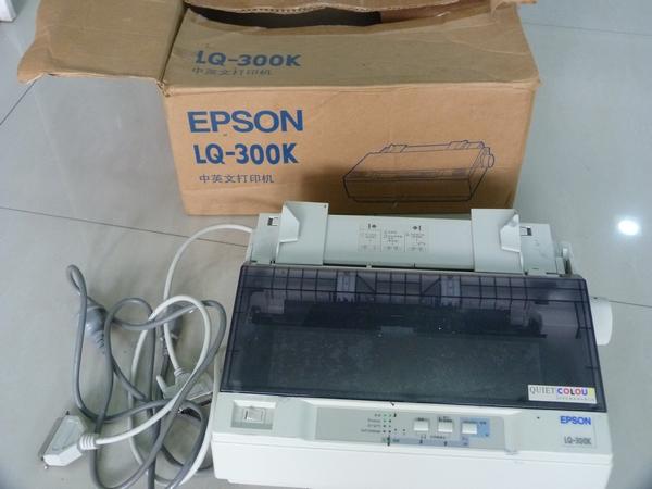 爱普生针式打印机,便宜卖