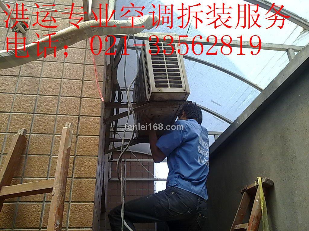 长宁区虹桥路空调维修保养54182191空调加液