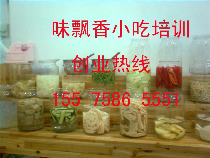 湘西泡菜技术致富培训 酸辣粉技术培训 小吃技术培训