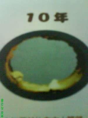 福州水池清洗+福州自来水水箱清洗