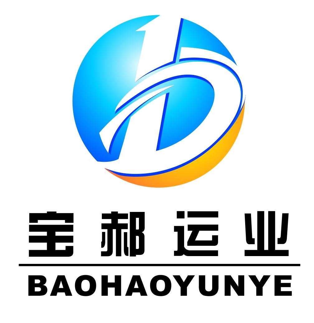 天津大宇国际旅行社有限公司出租豪华大客车