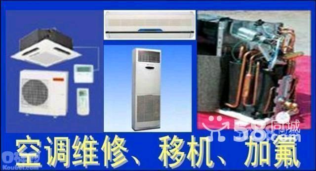 空调移机常识  空调移机安装时室内机和室外机的注意重点  未安装的