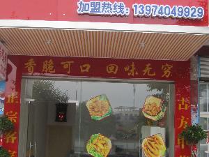 平江附近美食餐厅 饭店 酒家 美食街 平江在线