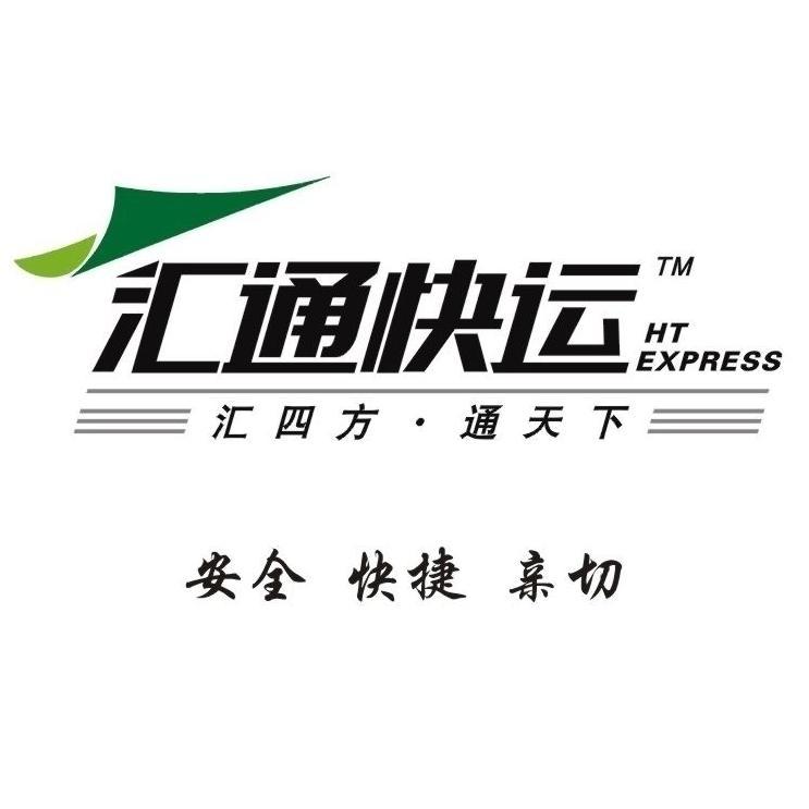 淮濱匯通快運