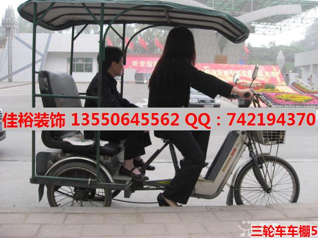 專業承接廣漢片區  電動三輪車棚   裝飾工程