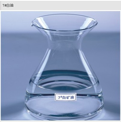 7号化妆级白油是茂名石化的优质国标白油,符合欧盟