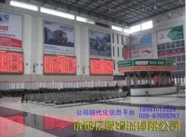 廣漢物流/廣漢貨運部發到全國貨運服務/返空車配貨