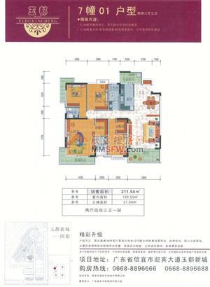 210平方房子设计图_80平方房子设计图_八十平方房子图