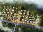 金泉国际新城