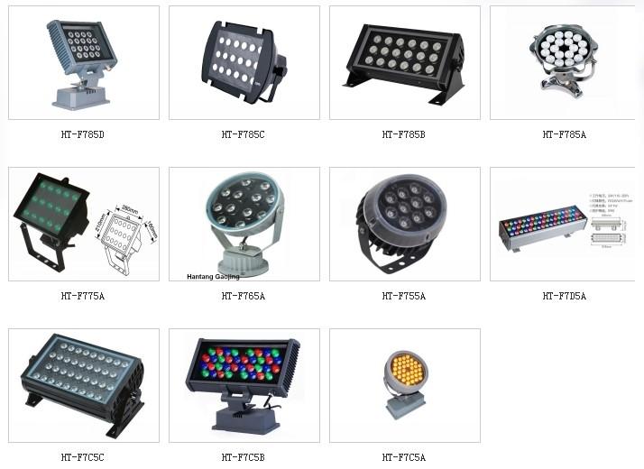 led顯示屏產品、批發