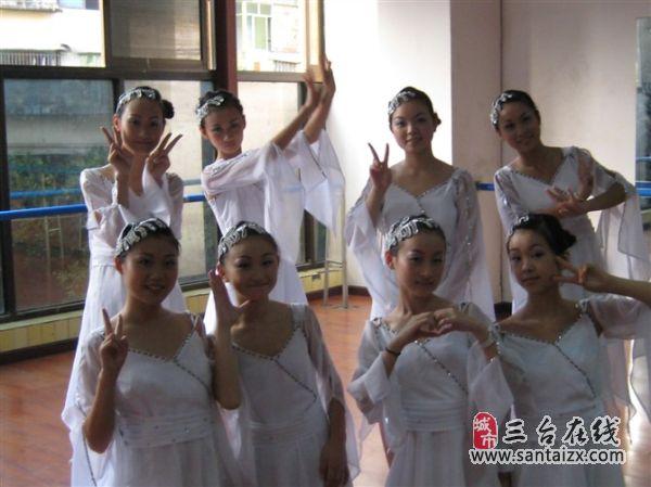 北京舞蹈学院中国舞考级(三台培训中心)图片