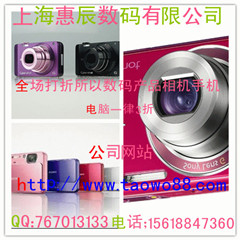 特价优惠所有品牌数码相机以及苹果手机厂家直销