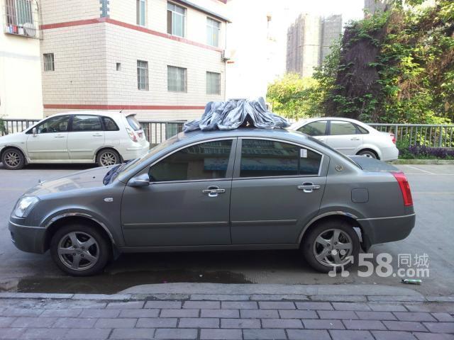 遥控全自动汽车遮阳伞