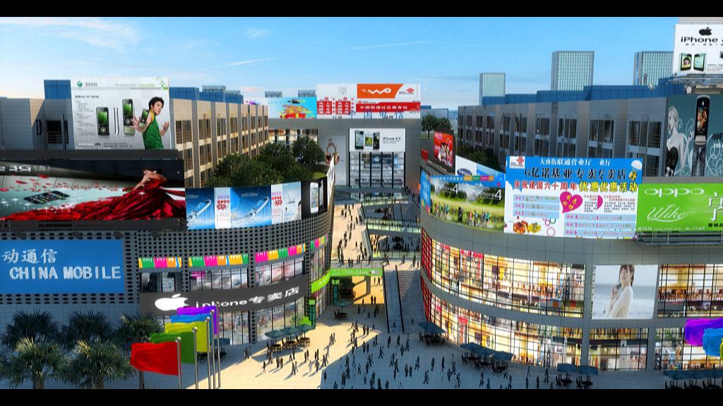 龙8国际娱乐城光谷3c批发市场