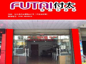 付太厨房电器九江县专卖店
