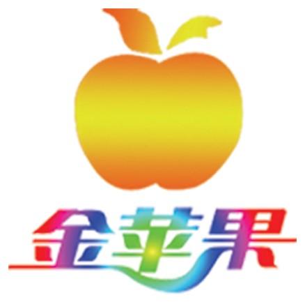 臨夏市金蘋果教育中心招聘兼職教師和工作人員