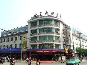 咸阳女皇大酒店