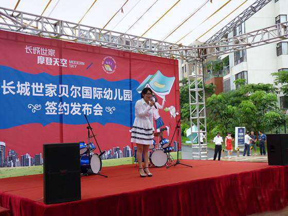 韶关长城世家贝尔国际幼儿园演出活动
