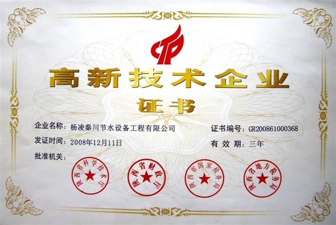 商标注册、专利申报、版权登记、