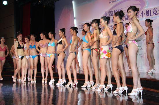 2012环球旅游小姐郴州赛区劲暴开赛!