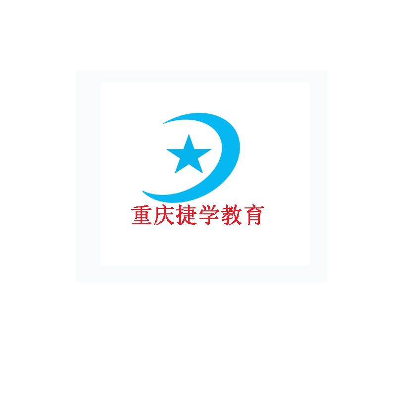 重慶自考單科輔導協議通過