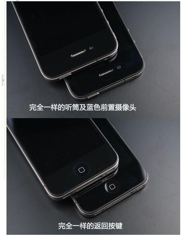 水果qq显示苹果qq发送信息拖尾,发送微博显示通过苹果客户端高清图片
